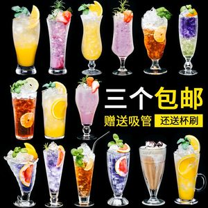 蜂蜜时尚简单<span class=H>高脚</span>家庭调牛奶杯冰沙杯玻璃杯沙冰奶茶店茶圆<span class=H>灯泡</span>杯