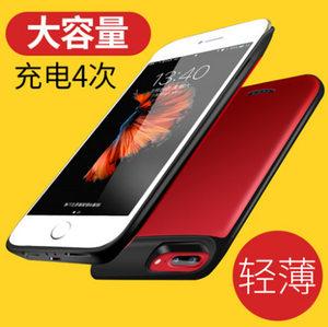 Maxnon麦能MFI认证苹果iPhone6s/7/8 Plus手机充电宝背<span class=H>夹</span>电池电源