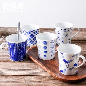爱悦居-日本进口<span class=H>陶瓷</span>器马克杯<span class=H>水杯</span>茶杯杯子日式和风风格杯 创意