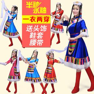 2017新款<span class=H>女装</span>藏族舞蹈演出<span class=H>服装</span>少数<span class=H>民族</span><span class=H>服装</span>广场舞台<span class=H>服装</span>水袖成人