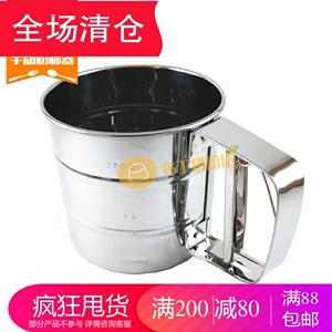 不锈钢手动<span class=H>面粉筛</span> 杯式糖粉筛可可粉过滤筛 24目 烘焙工具 热卖