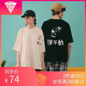 PROD 运不动系列宽松短袖T恤 纯棉夏季学生卡通趣味印花<span class=H>上衣</span>女