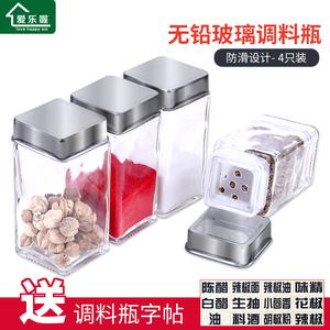 厨房<span class=H>用品</span>调料盒烧烤撒料瓶家用调味胡椒盐粉罐玻璃调料瓶套装5只