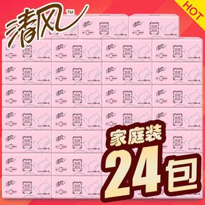 清风<span class=H>抽纸</span>巾官方旗舰店促销150抽24包卫生纸家用批发整箱家庭装500