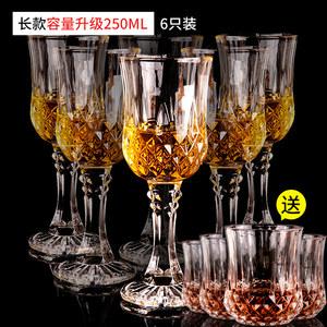 弗莱文茨<span class=H>水晶</span>玻璃钻石红酒杯套装家用威士忌高脚杯洋酒杯葡萄酒杯