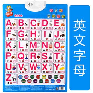 幼儿童早教拼音有声<span class=H>挂图</span>教学汉语识字语音有声益智<span class=H>学习</span>玩具<span class=H>认知卡</span>