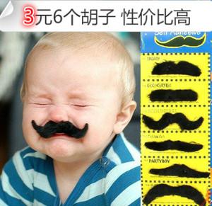 假胡子假胡须 胡子道具 仿真男士儿童影视表演八字胡化装舞会海盗