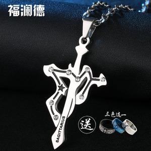 十二星座十字架项链男个性潮人学生日韩版钛钢男士吊坠挂<span class=H>饰品</span>礼物