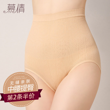 Muqian thin-skinned pregnant women's postpartum abdominal pants, high waist, hip-lifting, body-shaping parturients'seamless waist-girdling and abdominal-retracting underwear
