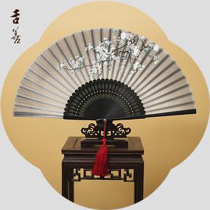 吉善扇子 6寸女折扇中国风礼品扇日式和风扇真丝扇<span class=H>丝绸</span>工艺<span class=H>绢扇</span>