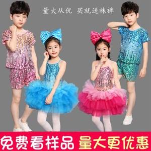 六一儿童<span class=H>表演服</span>男女童爵士舞亮片服装幼儿舞蹈吊带公主纱裙蓬蓬裙