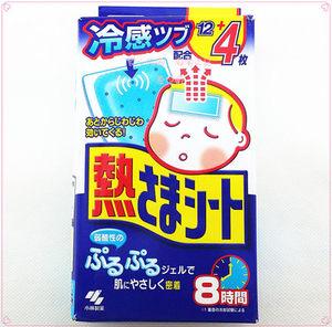 五皇冠店 日本原装小林 退热贴 退烧贴 发烧贴 冰宝贴 12+4片 蓝