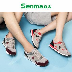 森马<span class=H>运动</span>鞋<span class=H>情侣</span>款一男一女春夏<span class=H>运动</span>休闲鞋韩版拼色系带<span class=H>潮鞋</span>跑步鞋