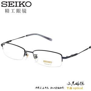 野尻SEIKO<span class=H>精工</span>纯钛半框超轻商务男女款近视眼镜框<span class=H>镜架</span>正品H1061
