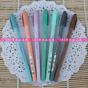 晨光文具彩色<span class=H>中性笔</span>0.35mm 水性笔AGP61709小狐希里全针管水笔