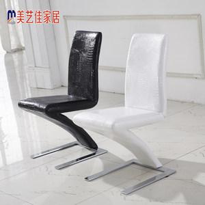 不锈钢餐椅子凳子简约皮餐椅咖啡椅美人鱼椅欧式餐桌椅休闲靠背椅