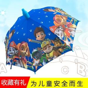 儿童雨伞男女卡通幼儿园汪汪队小学生遮阳晴雨伞全自动防水套大号
