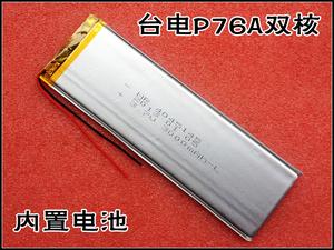 全新台电P76A双核平板<span class=H>电脑</span>电池 MID 聚合物 4045145 3000毫安