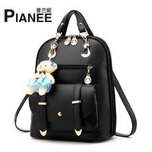 New Type of Backpack in 2019 Korean Version Fashion Women's Bag Large Capacity Women's Bag Simple Shoulder Student's Bag
