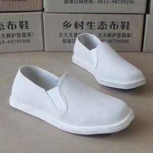 白色手工布底追思鞋男士千层底透气孝子鞋护工鞋<span class=H>护士鞋</span>白鞋子女