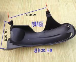 加强加厚加长摩托车挡泥瓦后轮内泥板<span class=H>电摩</span>挡水板