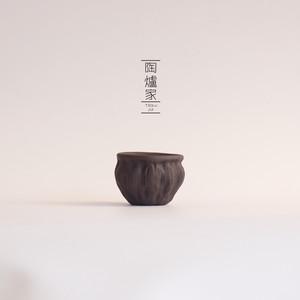陶�t 宜兴正品紫砂公道杯 全手工茶具茶杯 荷叶莲蓬 公道杯