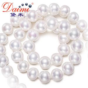 黛米<span class=H>珠宝</span> 心梦8-9-10mm近正圆白色淡水珍珠项链 送妈妈婆婆正品女