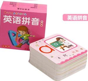小孩子拼音字母<span class=H>玩具</span>学习用品学习用品儿童<span class=H>认知卡</span>数字认知<span class=H>挂图</span>