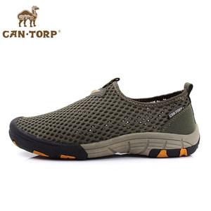 CANTORP骆驼男<span class=H>女</span>情侣款休闲网布<span class=H>鞋</span>夏季登山<span class=H>鞋</span><span class=H>户外</span>懒人徒步<span class=H>鞋</span>透气