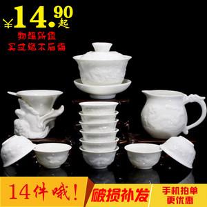 浮雕龙玉白瓷茶具14件套装特价包邮 定制广告Logo 陶瓷<span class=H>茶漏</span>佛手托
