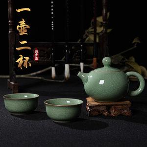 龙泉<span class=H>青瓷</span>一壶二两杯过滤<span class=H>茶壶</span>茶杯套装陶瓷整套哥窑办公功夫茶具