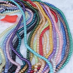 道具<span class=H>珠宝</span>石假首饰海盗珠链金色项链舞台表演出装饰品玩具仿珍珠链