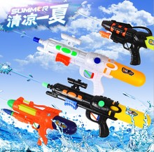 New Children's Toys Water Gun High Pressure Water Sprinkler Festival, Pump Water Gun Outdoor Drifting Summer Game Toys