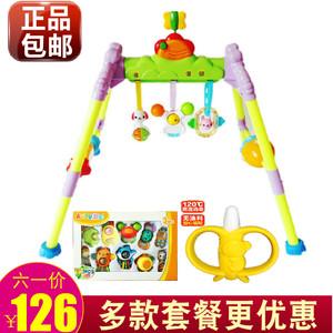 包邮<span class=H>澳贝</span>婴儿玩具豪华音乐<span class=H>健身架</span>新生儿婴儿礼物宝宝健身器带摇铃
