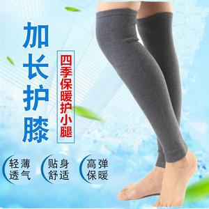 羊绒护腿男女保暖中筒<span class=H>袜套</span>老寒腿加长护小腿套运动护膝关节护套厚