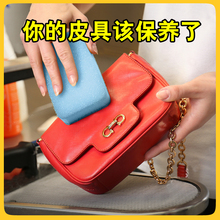 Leather Care Solution Luxury Leather Bag Scrubbing, Cleaning and Maintenance Oil Leather Sofa Leather Cleaner