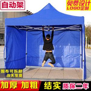 戶外遮陽棚折疊廣告<span class=H>帳篷</span>擺攤四腳棚子四方大傘雨棚伸縮防雨停車棚