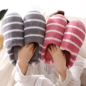 冬季女士室内居家棉拖鞋地板防滑情侣厚底保暖毛绒鞋男士棉鞋冬天