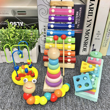 Infant Intelligence Development Early Education Toy Boys and Girls 0-1-2-3 Years Old One-year-old Babies Intelligence Enlightenment Children Around the Pearl