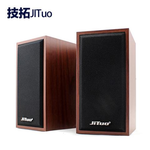harga The upscale wood quality stereo set cartoon bass cannon notebook flat panel cellular phone circumscribes a mini small amplifier gift - intl Lazada.co.id