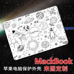 2018新款苹果电脑保护壳macbook笔记本pro13.3air13外壳12套11配件15寸mac全套11.6磨砂防摔全包个性创意15.4