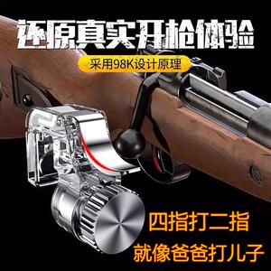 小米8 8se 6x mix2s mix3 max3按键吃鸡神器开枪开火外挂游戏<span class=H>手柄</span>