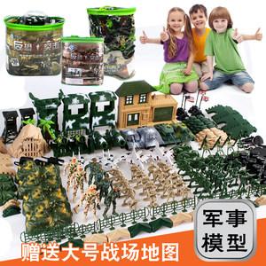 男孩儿童军事兵人<span class=H>玩具</span>小人二战士兵军队战争沙盘场景基地模型套装