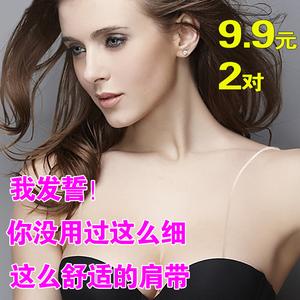 细隐形<span class=H>肩带</span> 防滑无痕透明内衣配件文胸吊带夏季挂脖女性感露肩