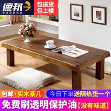 Creative Fashion Solid Wood Tea Table Simple Modern Living Room Small Huxing Assembly Japanese Tea Table Economic Xiaokang Table