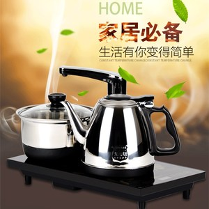 一键全智能自动上抽水电热烧水壶家用电<span class=H>茶炉</span>泡茶电磁炉茶具套装