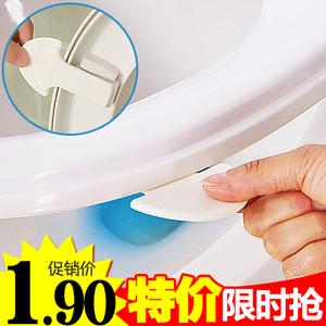 满9块9包邮 便捷式马桶提盖器 揭盖翻盖马桶套坐便圈把手干净卫生