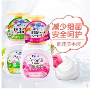 日本玫瑰香官网_【玫瑰泡沫洗手液图片】玫瑰泡沫洗手液图片大全_好便宜网