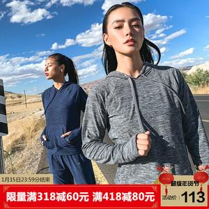 暴走的萝莉 宽松字母长袖连帽秋季女款训练跑步长袖套头运动<span class=H>卫衣</span>