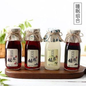 苏芈娘桂花酒<span class=H>糯米酒</span>蓝莓酒玫瑰酒桑葚酒女性<span class=H>甜酒</span>果味酒颜值酒4瓶